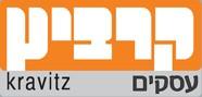 לוגו קרביץ עסקים